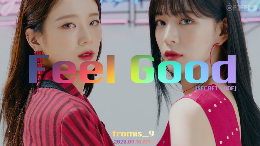 V LIVE - 프로미스나인 (fromis_9) 'Feel Good (SECRET CODE)' M/V Teaser 2