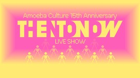 <THEN TO NOW> LIVE SHOW (PART I)