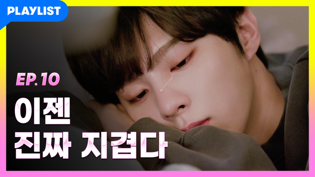 I decided not to get my hopes up any more ⎮ A-TEEN and, [TWENTY TWENTY] - EP.10
