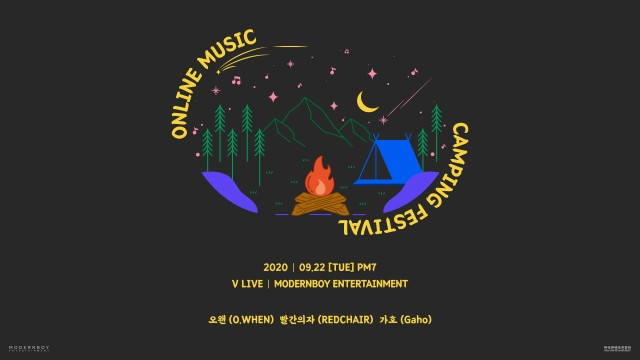 ONLINE MUSIC CAMPING FESTIVAL #Gaho #REDCHAIR #OWHEN
