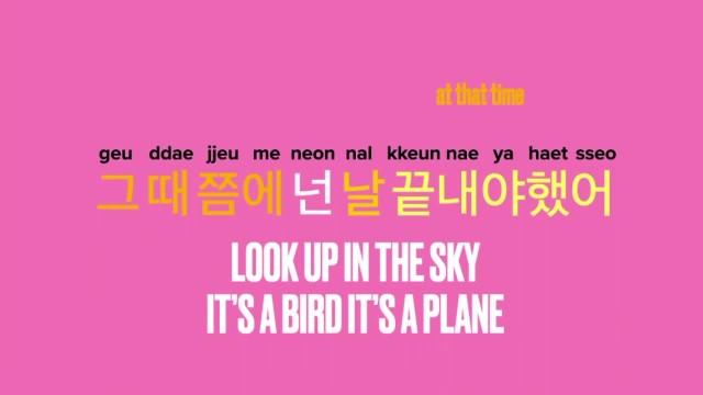 [V Korean X Kyunghee Cyber Univ] (박채이 참가자) K-POP으로 배우는 우리말 (Korean lesson with K-POP)