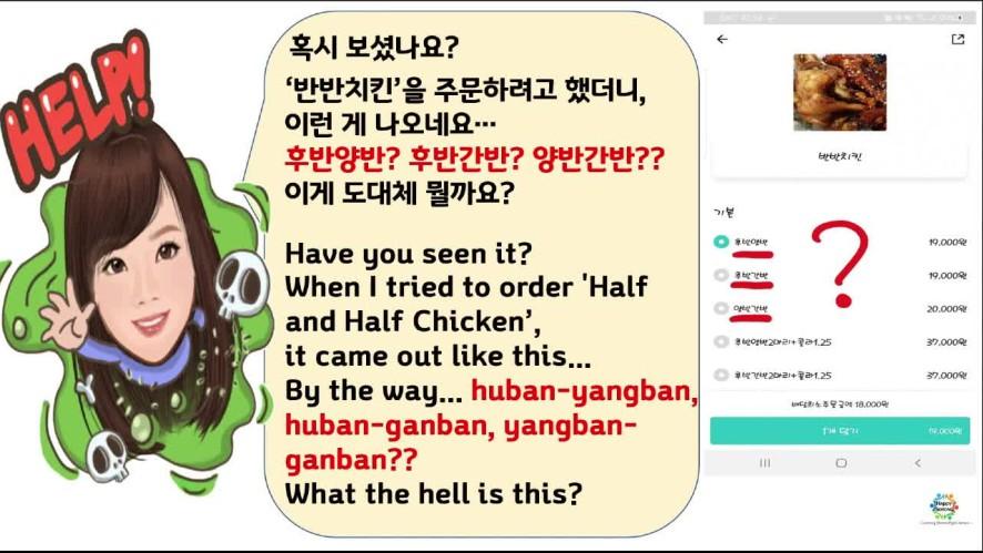 [V Korean X Kyunghee Cyber Univ] (해피소통 참가자) 한국살이 외국인의 <코로나에서 살아남는 법>