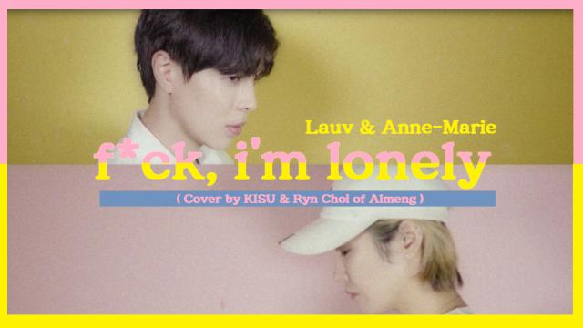 Lauv & Anne-Marie - fuck, i'm lonely (Cover by KISU & Ryn Choi of 알맹)