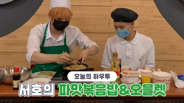 [VPICK! HOW TO in V] HOW TO COOK SEOHO's green onion fried rice&Omelette🥗🥚