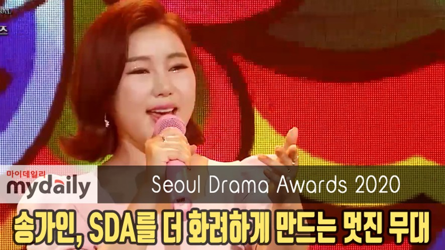 [Song Ga in] 15th Seoul International Drama Awards