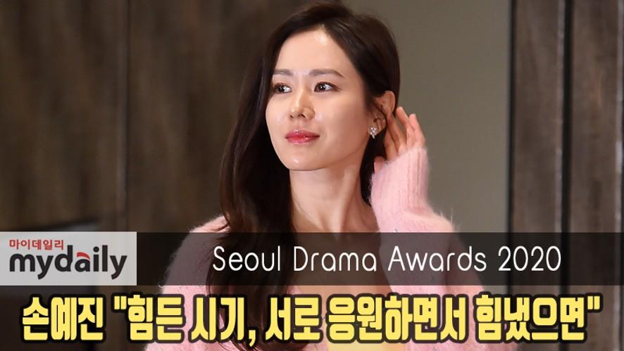 [Son Yejin] 15th Seoul International Drama Awards '여자연기자상'