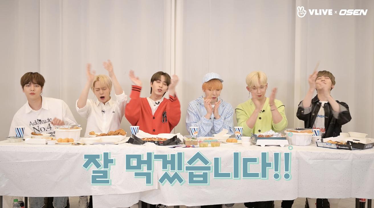 원어스, 반가운 회식시간! 최애 메뉴 대공개 #스타로드 08
