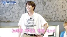 SJ Returns4 EP52 - Amazed by BalladKyu's Secret Weapon… Final Battle of SJ's Vocalists <2nd Prelims>