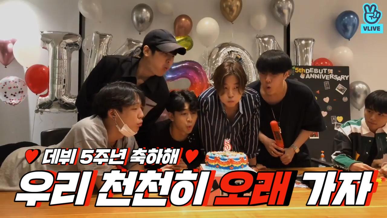 [iKON] 900주년 넘어서도 쭉쭉쭉 아이콘 우천오❣️ (iKON's 5th anniversary!)