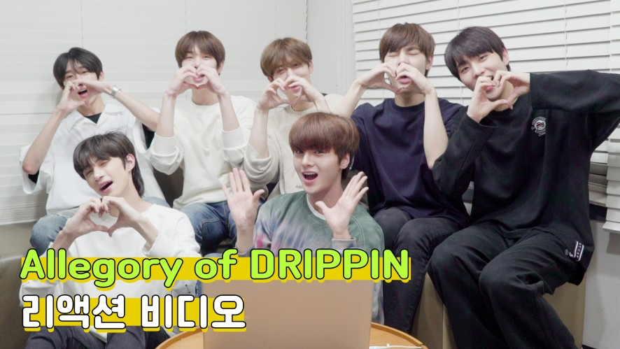 DRIPPIN(드리핀)   Allegory of 'DRIPPIN' Reaction Video