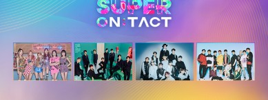 SBS Super concert <2020 SUPER ON:TACT> by Qoo10 - DAY4