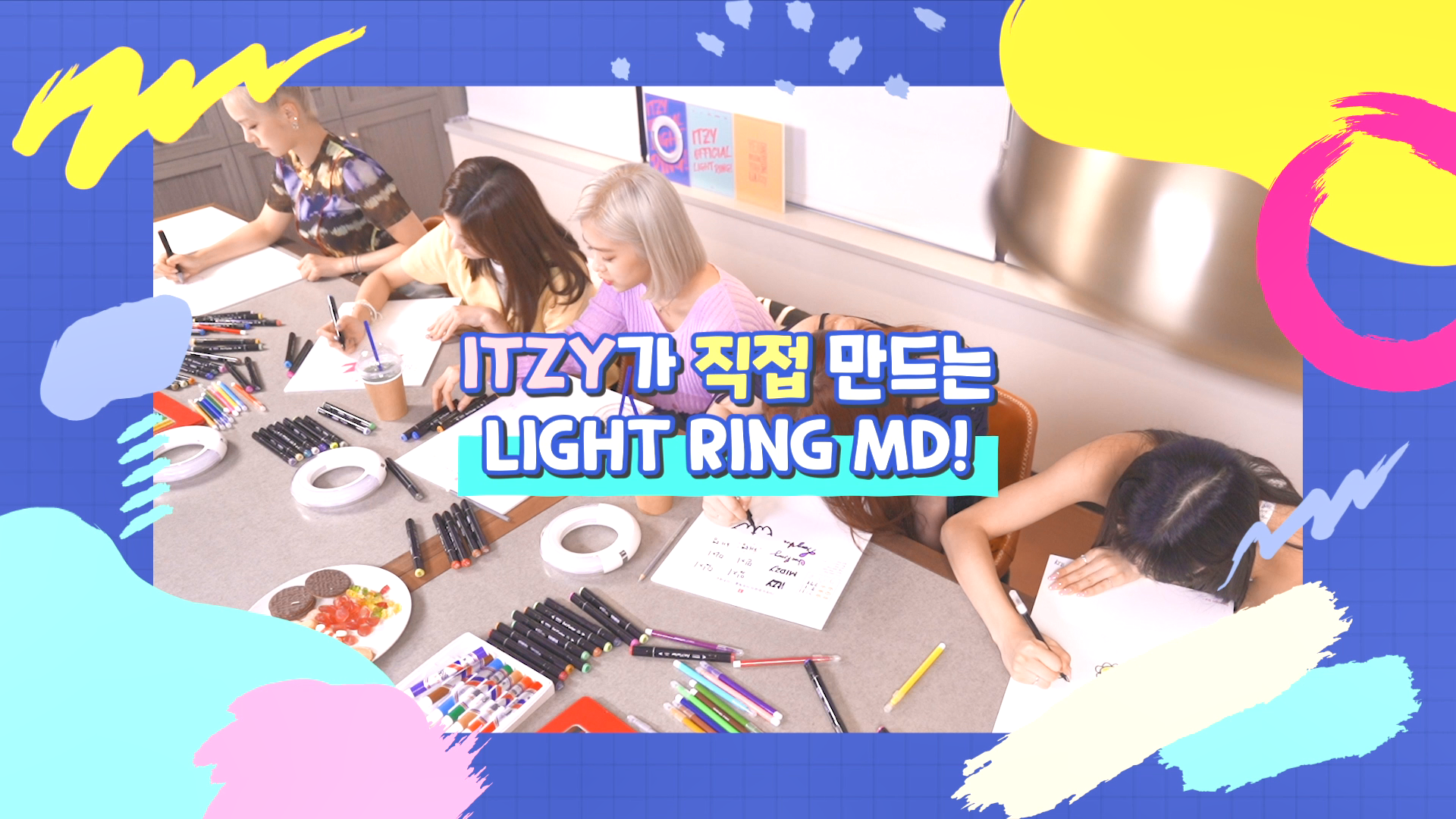 ITZY(있지) OFFICIAL LIGHT RING POP-UP STORE COMING SOON