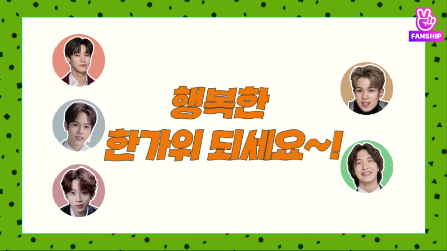 [V-TALK] Chuseok, Early October Greetings x N.Flying
