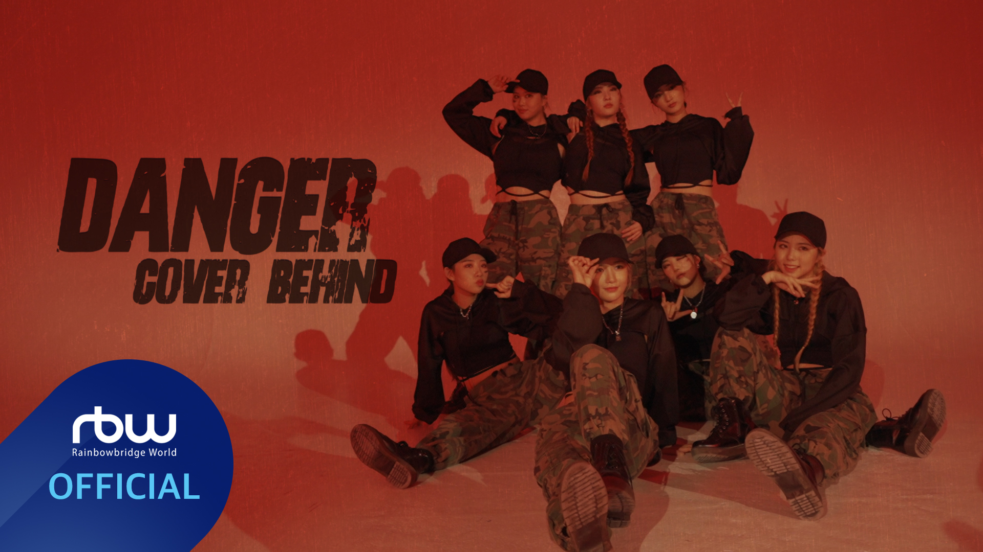 [P.S.NOTE] 퍼플키스(PURPLE KISS) 'Danger' Cover Behind