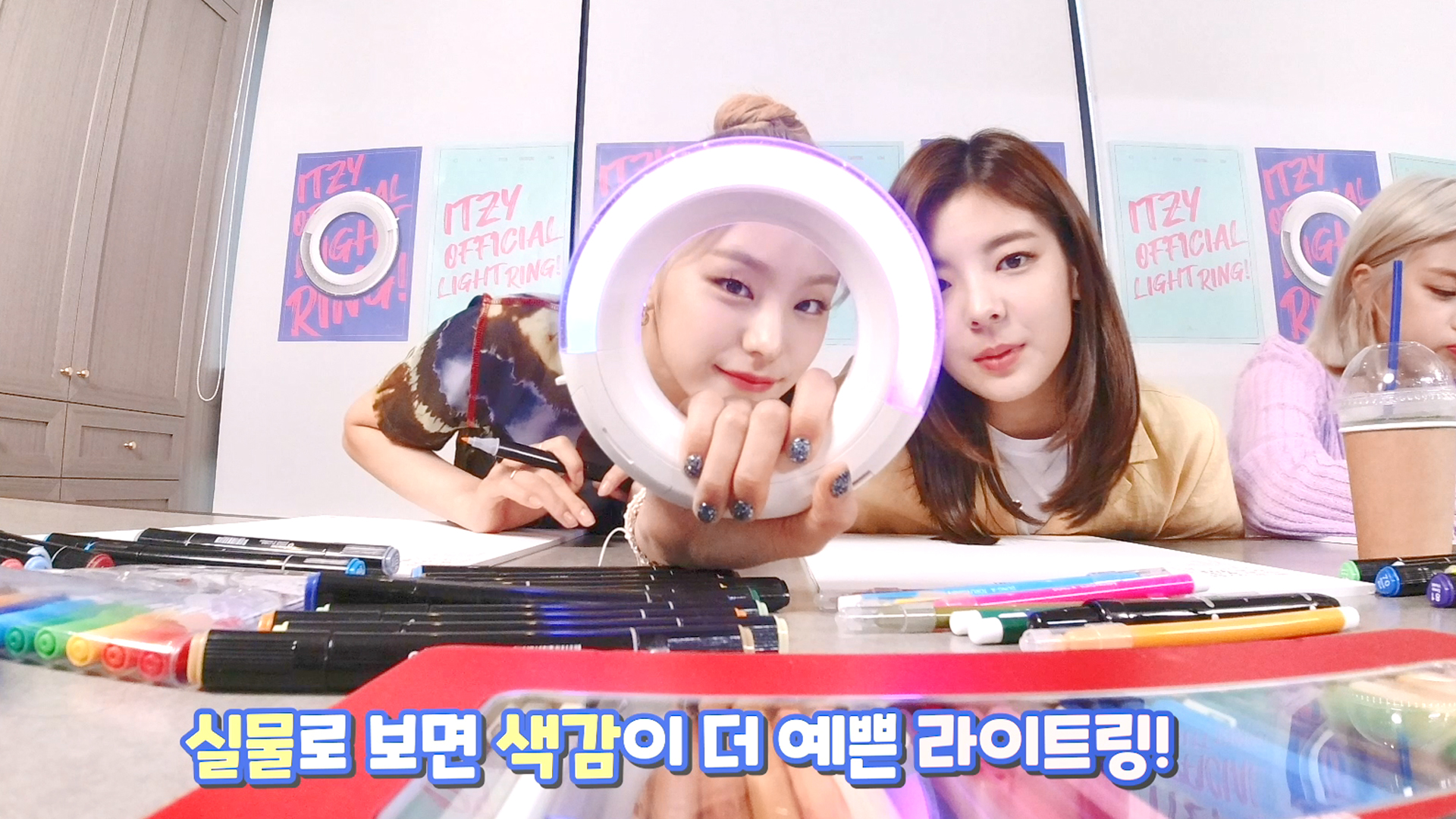 ITZY(있지) OFFICIAL LIGHT RING POP-UP STORE EP.01