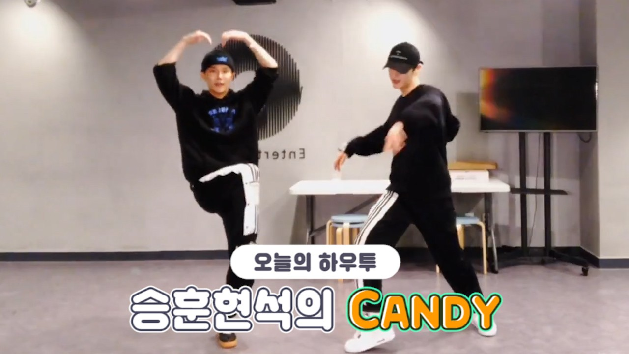 [VPICK! HOW TO in V] CIX 승훈현석의 Candy 추는 법🍭  (HOW TO DANCE SeungHun&HyunSuk's 'Candy')