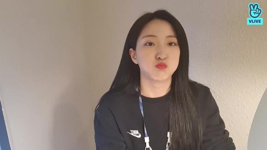 [Eunseo] When Did You Come Over to Eunseo's V LIVE MoMoMo.ver