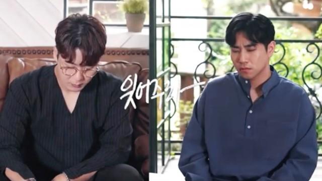 [FOLLOW LIVE] 리누,장정한 (LEE NU, JANG JEONG HAN) - 잊어주라