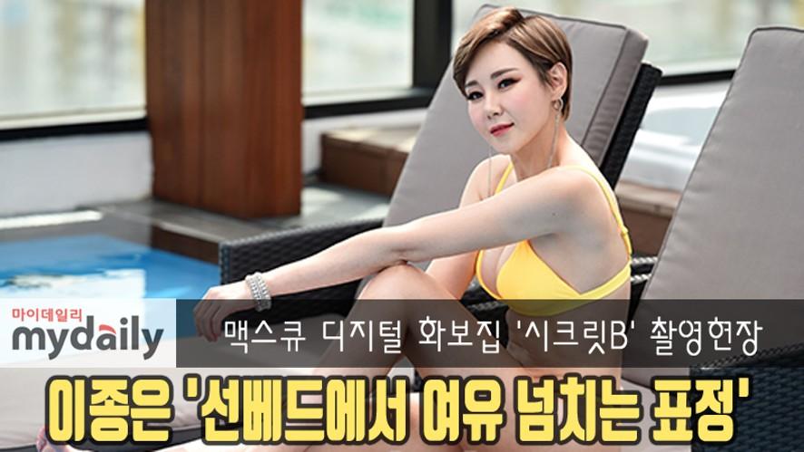 [Lee Jong Eun] Muscle queen 1