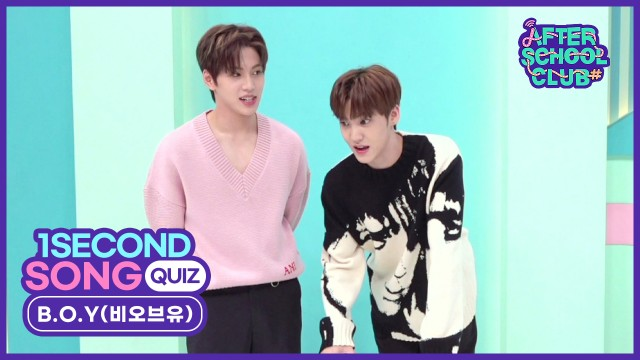 ASC 1 second song quiz with B.O.Y