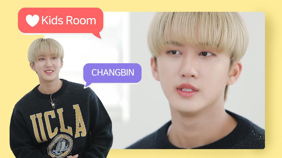 [♥ Kids Room(하트키즈룸)] Ep.03 창빈