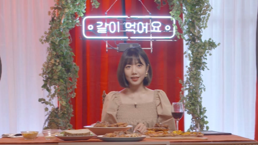 [Replay] Namjoo X EATING SHOW - 남주 X 같이 먹어요