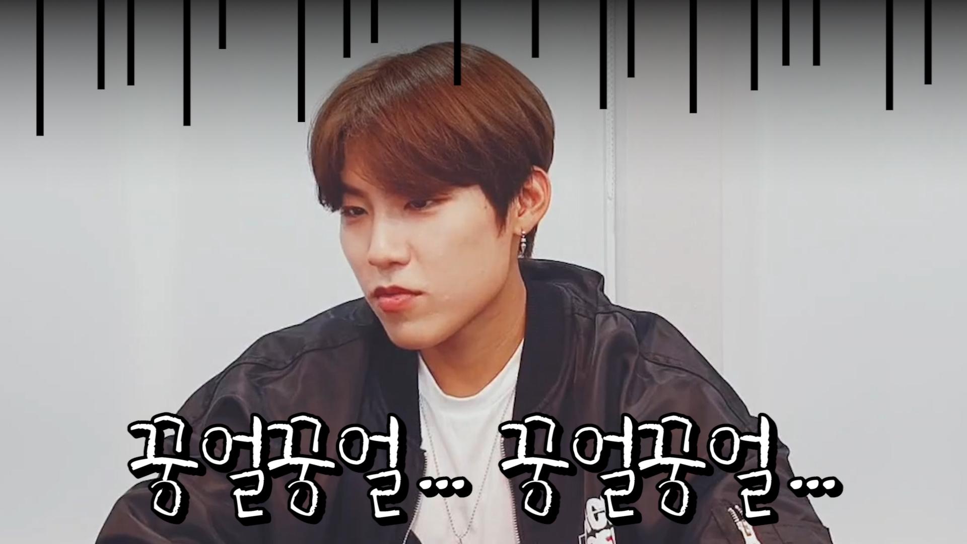 [AB6IX] 바구쯔 또 귀엽다.. (👤: 아 님 스포 자제요;;) (WOOJIN talking about Movie&Drama)