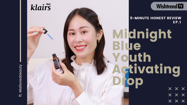 [5-Minute Honest Review] Trải Nghiệm Chân Thật Về Serum Midnight Blue Youth Activating Drop