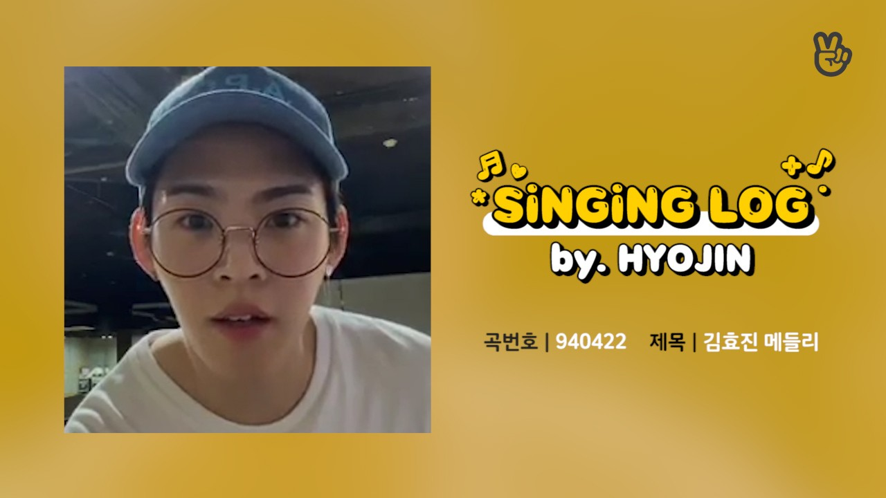 [VPICK! Singing Log] ONF 효진의 싱잉로그🎤🎶  (HYOJIN's Singing Log)