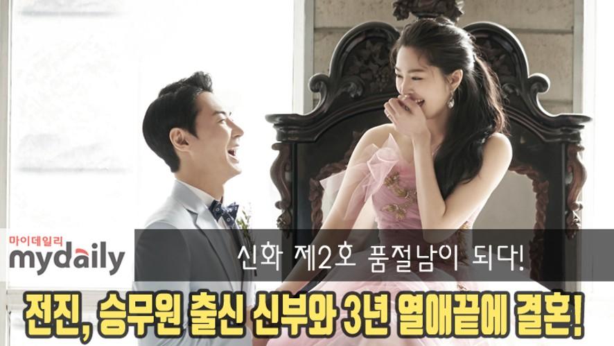 [Shinhwa Junjin] The wedding took place on September 27th.