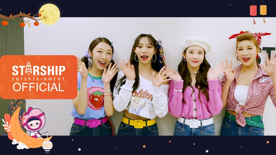 [Special Clip] 우주소녀 쪼꼬미 (WJSN CHOCOME) - 2020 추석 인사 (2020 Chuseok Greetings)