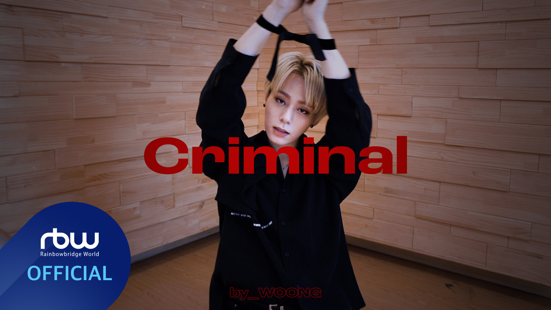 [by_WOONG] TAEMIN - Criminal (Dance Cover by 환웅)