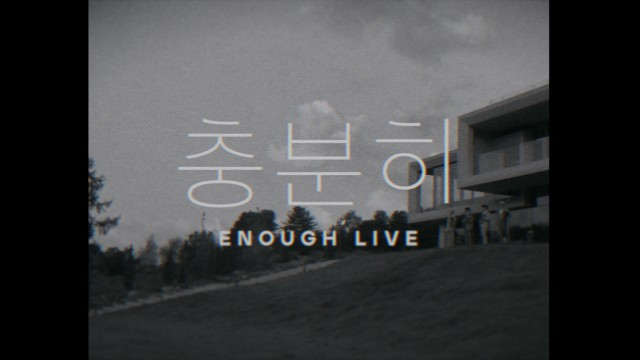 LUCY LIVE CLIP : 충분히(Enough) /ENG sub