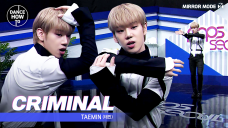 [Pops in Seoul] Byeong-kwan's Dance How To! Stockholm Syndrome💛 TAEMIN(태민)'s Criminal!