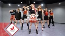 """시그니처(cignature) - """"레드벨벳(Red Velvet)-피카부 (Peek-A-Boo)"""" Dance Cover"""
