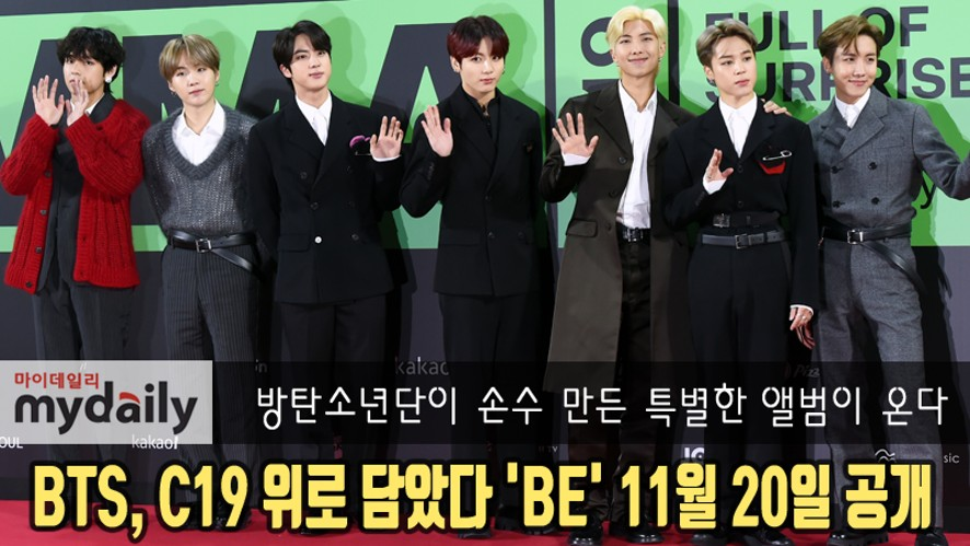 [BTS] is going to release a new album 'BE' on November 20th
