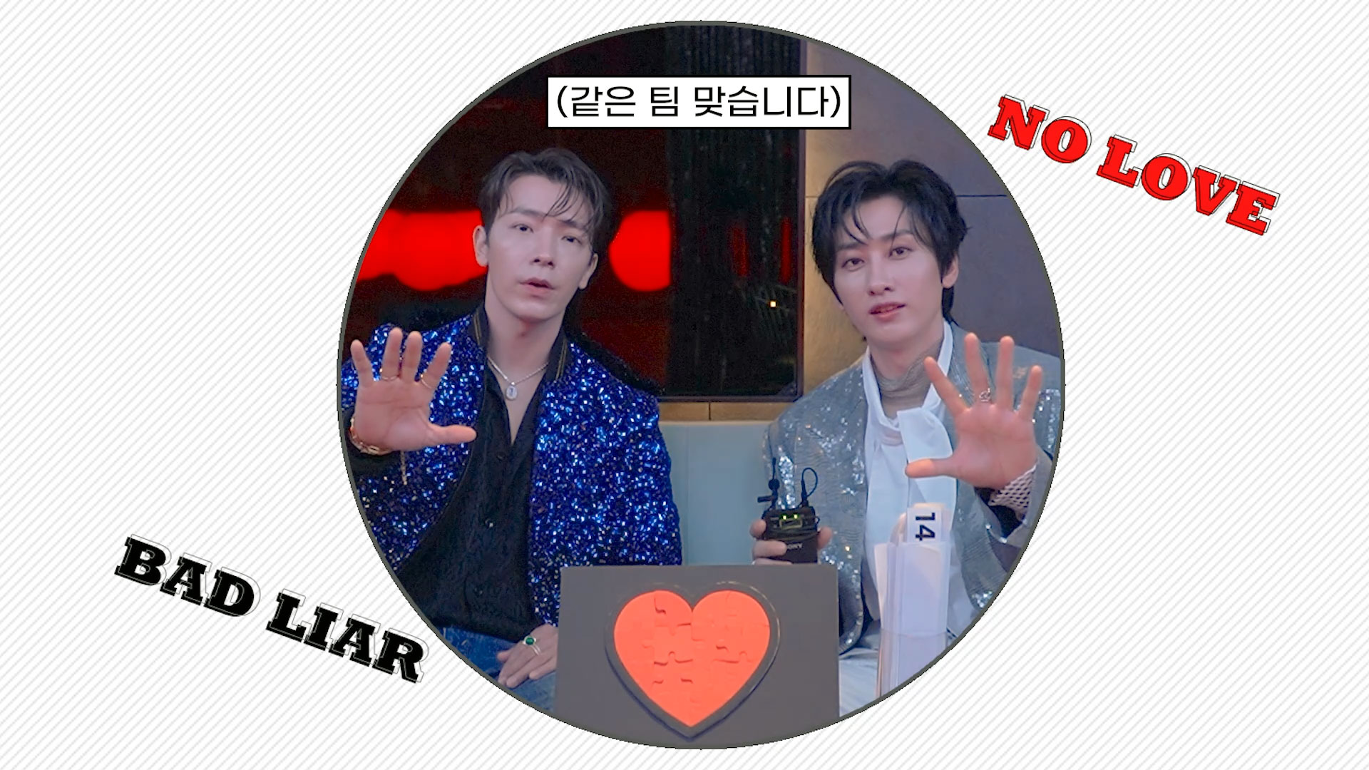 SUPER JUNIOR-D&E #No_Love INTERVIEW @'No Love' MV 촬영장