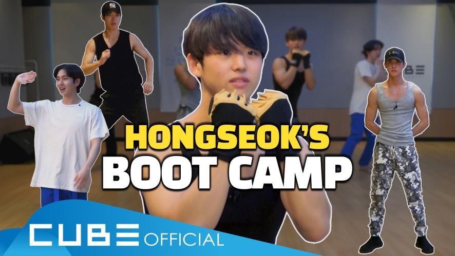 홍석이가 운동한다 홍홍홍 #18 : HONGSEOK'S BOOT CAMP