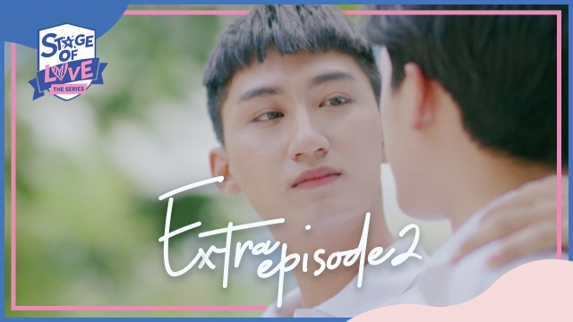 "SOL - 'STAGE OF LOVE' THE SERIES | EXTRA EPISODE 02 ""HUAN"""