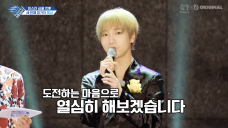 SJ Returns4 EP57 - In between ballad and trot(?) Welcome Yesung into the trot world~