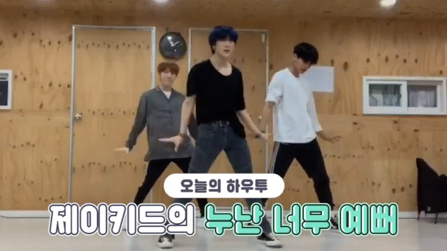 [VPICK! HOW TO in V] HOW TO DANCE J-KID's 'Replay'✨