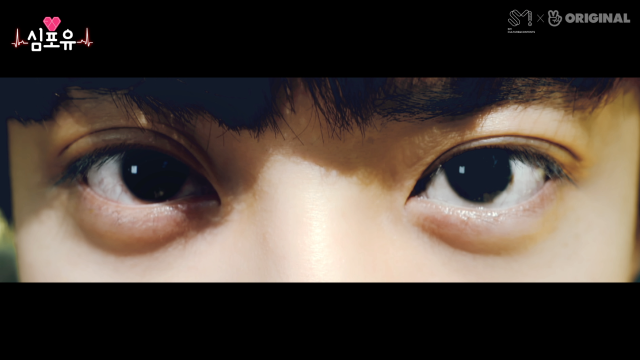 [HEART 4 U #Chanyeol] #2nd teaser #Where is this #A super powerful RPG is coming!