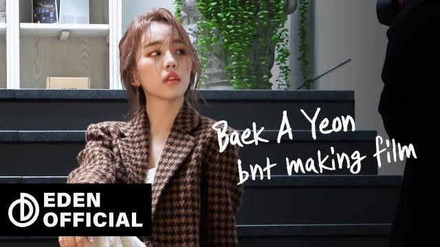 백아연 - 'bnt' 화보 촬영 현장 공개!