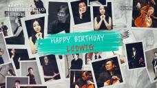 """[예고편] 10/13-15 <베토벤의 시간 '17'20 - """"Happy Birthday Ludwig(I),(II),(III)""""> - 양성원 Cello 외"""