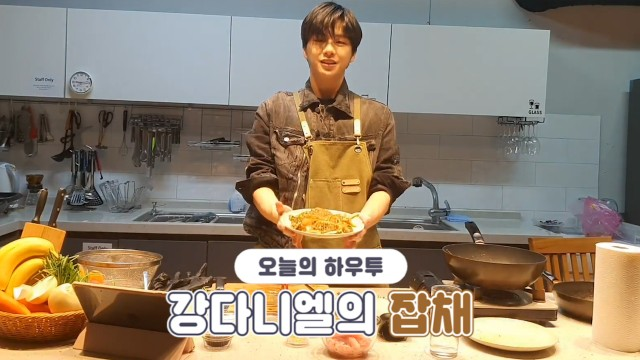 [VPICK! HOW TO in V] HOW TO COOK KANGDANIEL's Japchae🍝