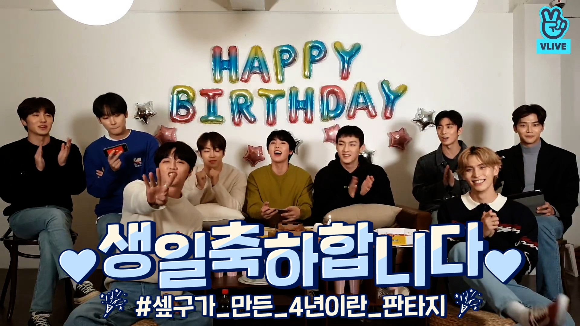 [SF9] (무)조건 제 (인)생의 (도)착점은 바로🏝️ 에스에프나인✨ (HAPPY SF9's 4th Anniversary)