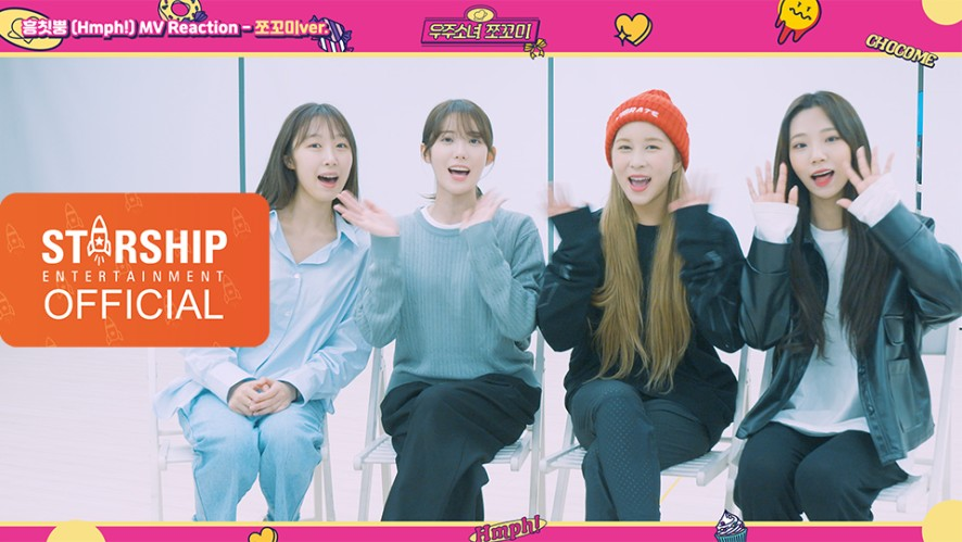 [Special Clip] 우주소녀 쪼꼬미 (WJSN CHOCOME) - 흥칫뿡 (Hmph!) Music Video Reaction - 쪼꼬미ver.