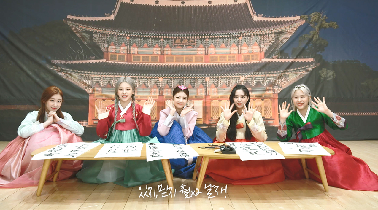 """ITZY(있지) """"Not Shy"""" BEHIND #3"""