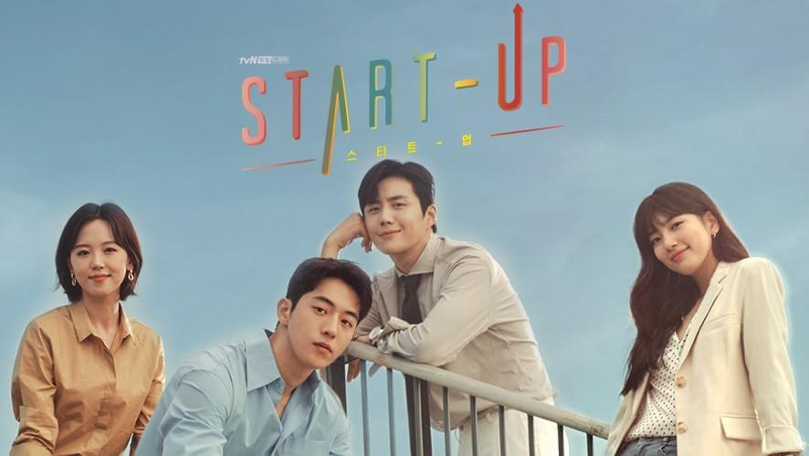 tvN [ Start-Up ] Press Conference Live