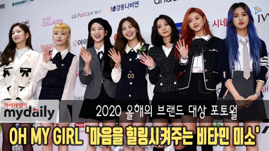 [OH MY GIRL] attends 'BRAND OF THE YEAR 2020'